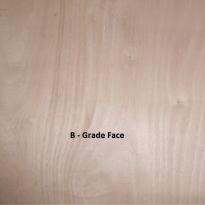 6mm BC Ext Hardwood